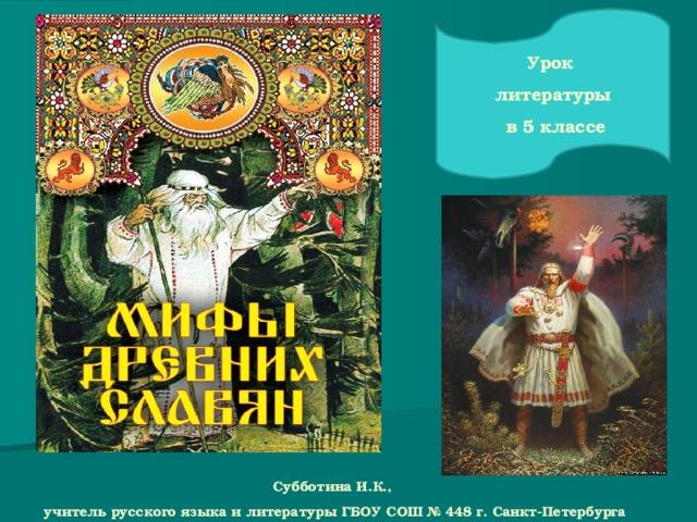 Урок 9: русская раздробленность - 100urokov.ru
