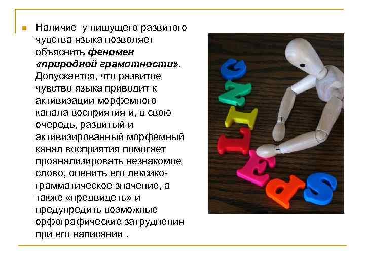"""Функциональная грамотность младших школьников. пособия по работе с текстом от издательства """"планета"""""""