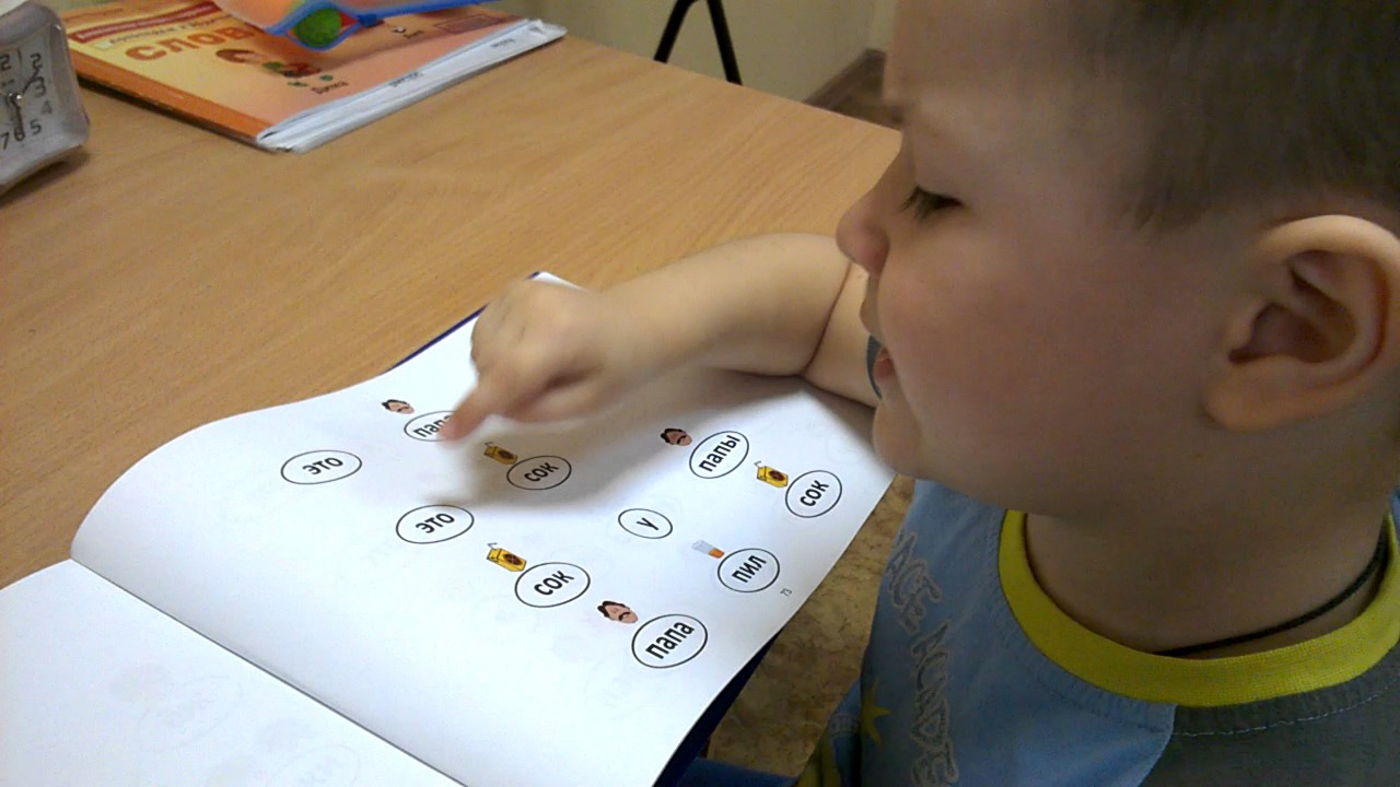 Алалия у детей – симптомы