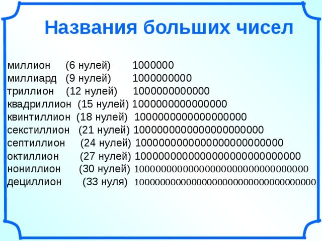 Стандартный вид числа википедия