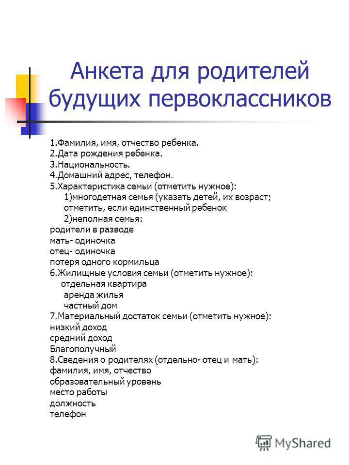 Алексей навальный — уничтожаем лжеца дегтярева