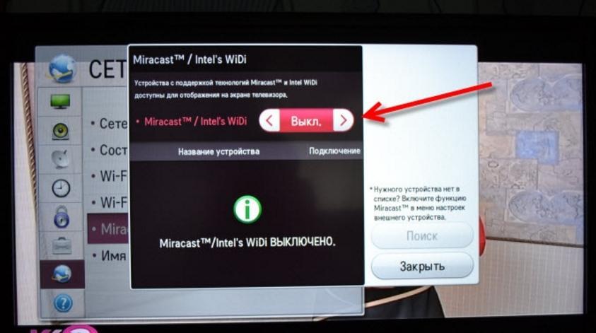 Использование режима wi-fi direct. что такое wifi direct? samsung - wifi direct