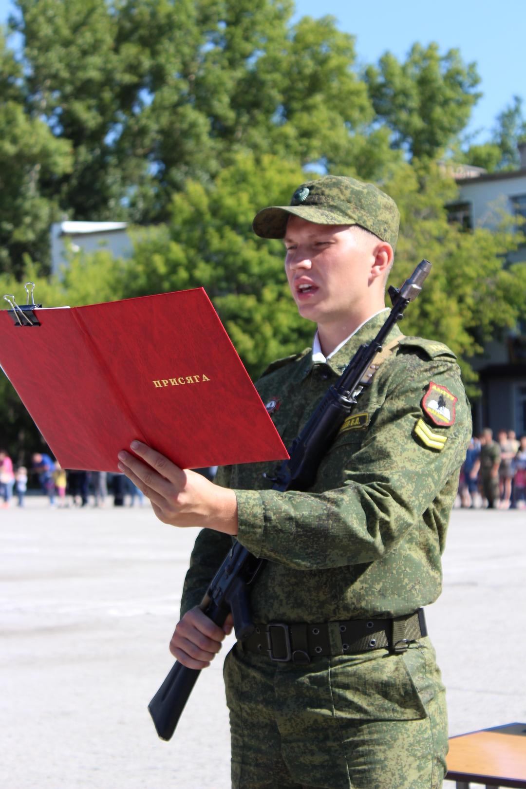 Военная присяга — википедия. что такое военная присяга