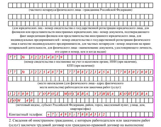 Как правильно написать уведомление (образец): виды и правила составления