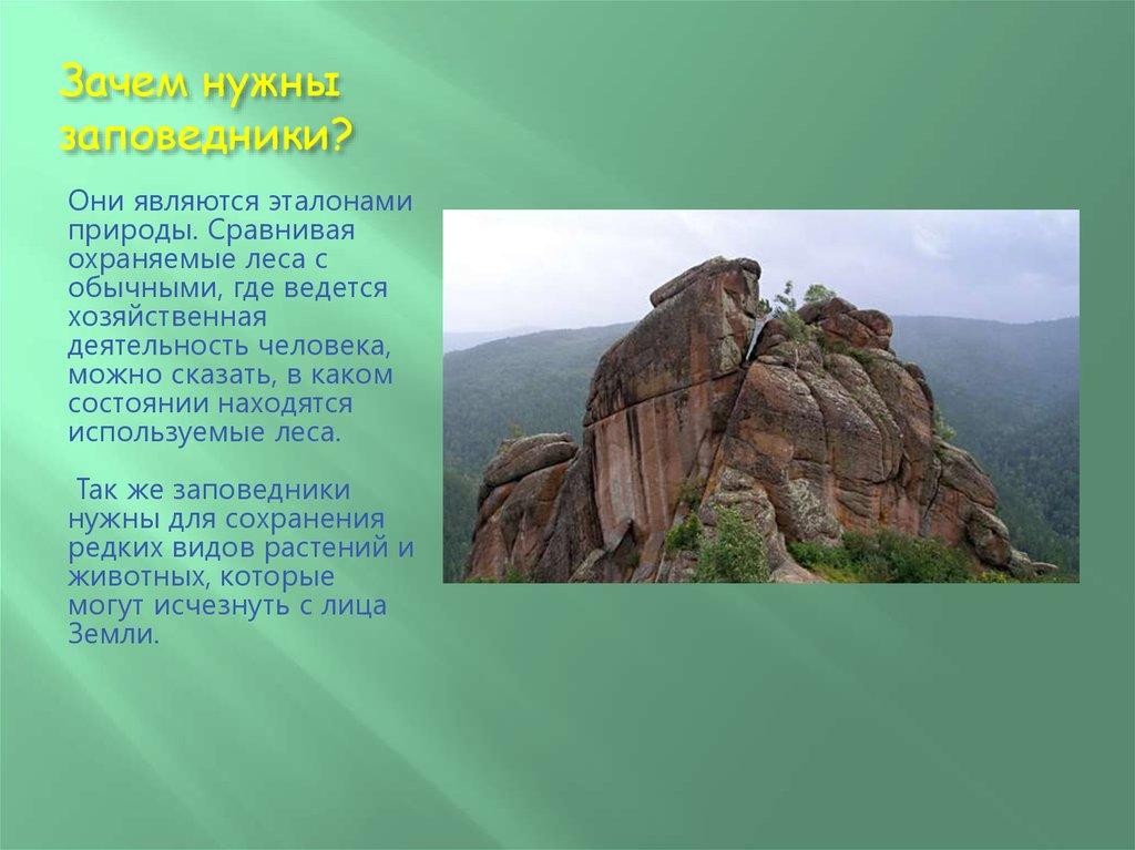Список национальных парков россии