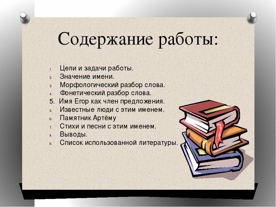 Значение имени максим, происхождение, совместимость, характер и судьба имени максим | pravgolos.ru