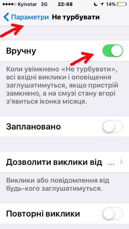Звонки с номеров +7900 — кто это и что делать? | androidlime