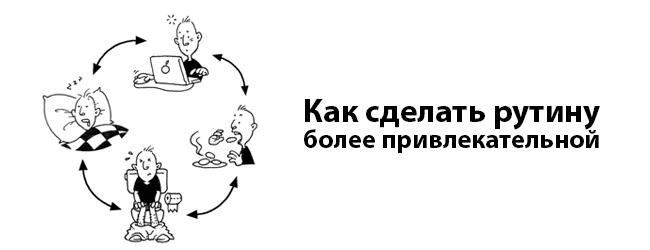 Рутин – формула, что это такое и для чего нужен организму