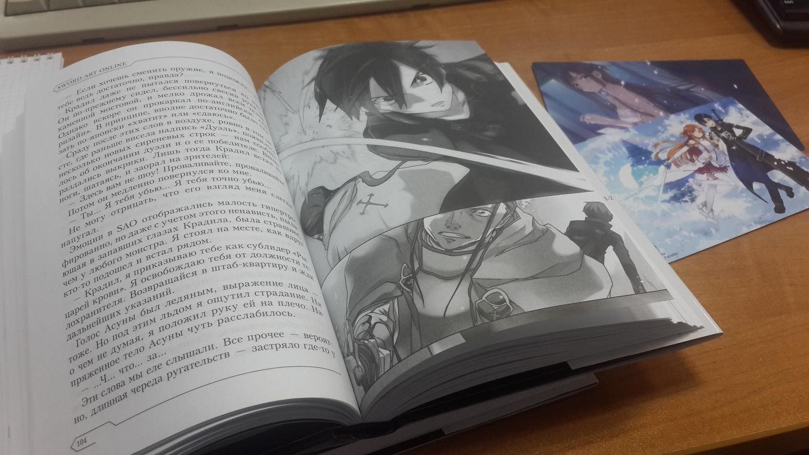 """""""трудности выбора"""": что лучше: аниме, манга или же ранобэ?"""