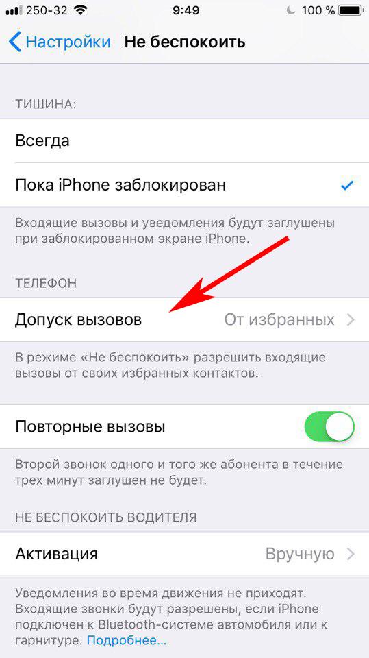 Платный звонок на бесплатный номер 900 (сбербанк) – отзыв о компании билайн | банки.ру