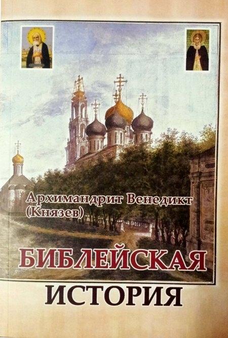 Церковные непонятности: что такое тропарь, кондак, канон, ирмос, акафист?   жизнь в православии