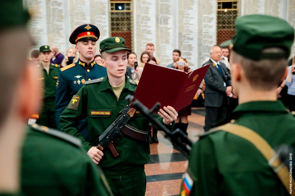 Военная присяга в вооруженных силах рф (текст присяги, фото)