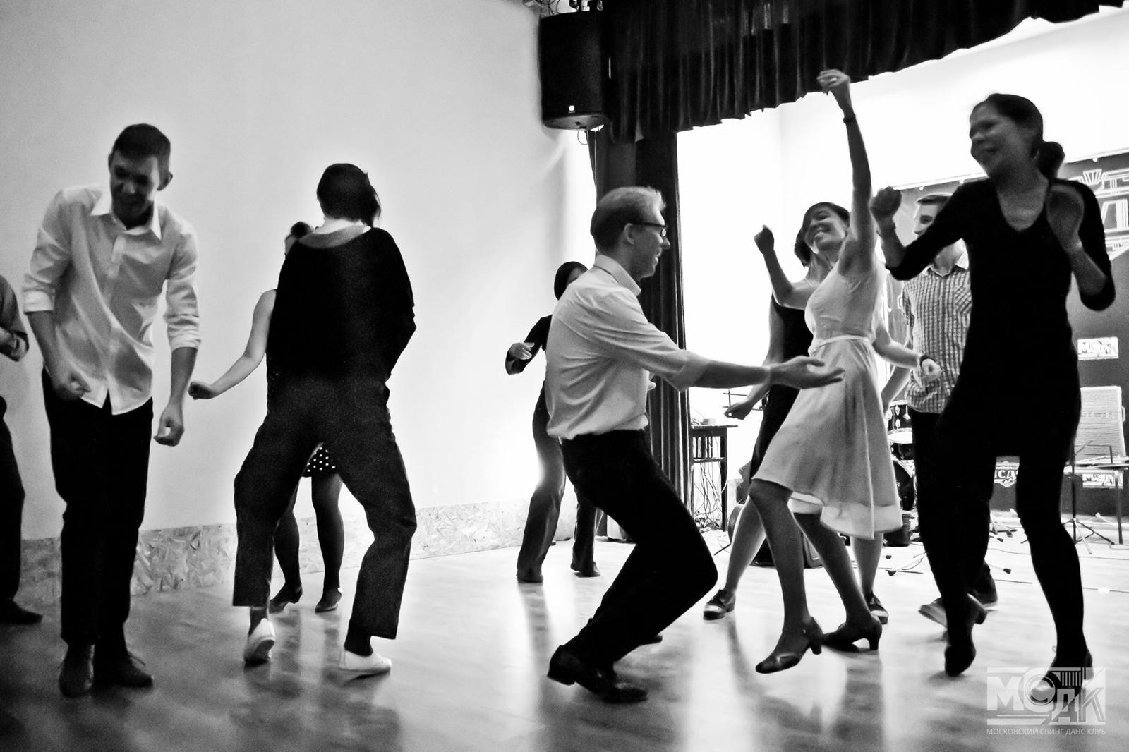 Свинг (танец)