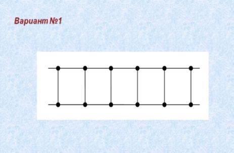 Круги эйлера - примеры в логике