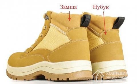 Нубук - что за материал, искусственный и натуральный. уход за обувью из нубука