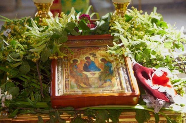 Что означает праздник святая троица в православии