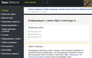 Яндекс кью – обзор сервиса, как задать вопрос и стать экспертом