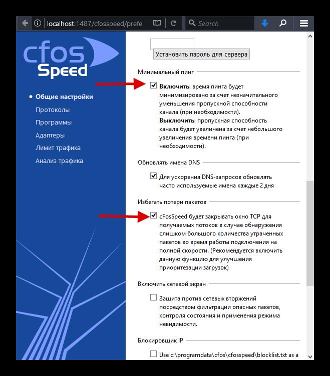 Что такое скорость интернета? отличия от пропускной способности интернет канала.