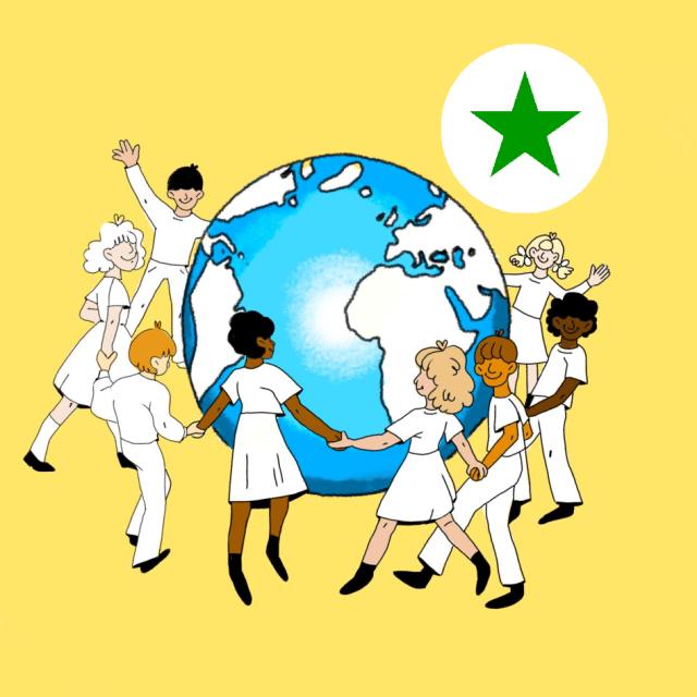 Что такое эсперанто