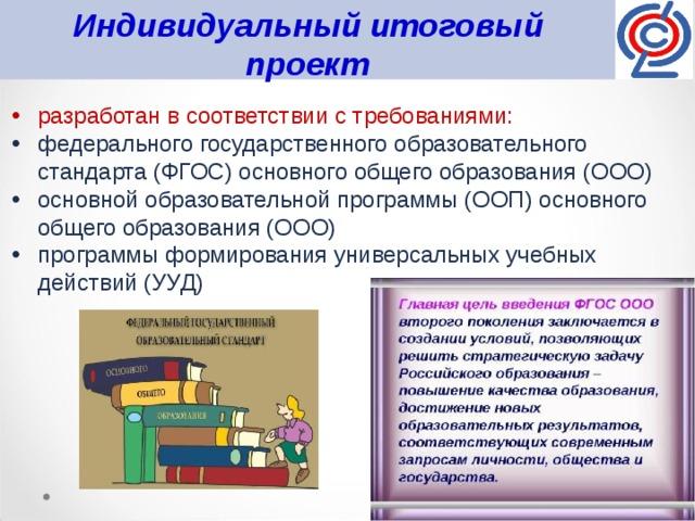 Цель творческого проекта и работы | творческие проекты и работы учащихся