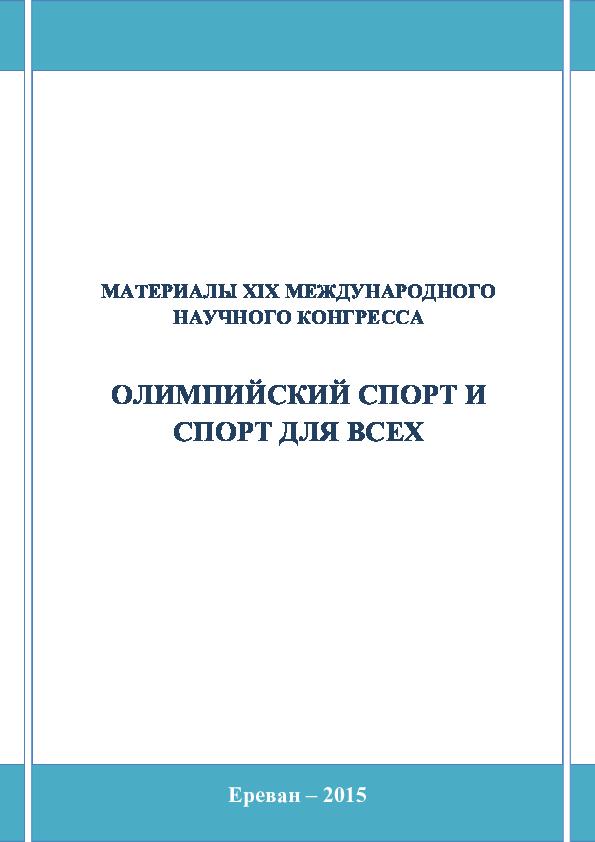 Отраслевой состав и межотраслевые комплексы - география россии