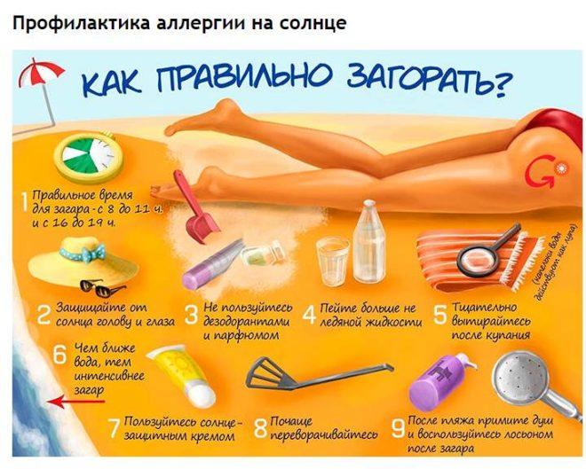 Что будет, если загорать с автозагаром на теле | vogue russia