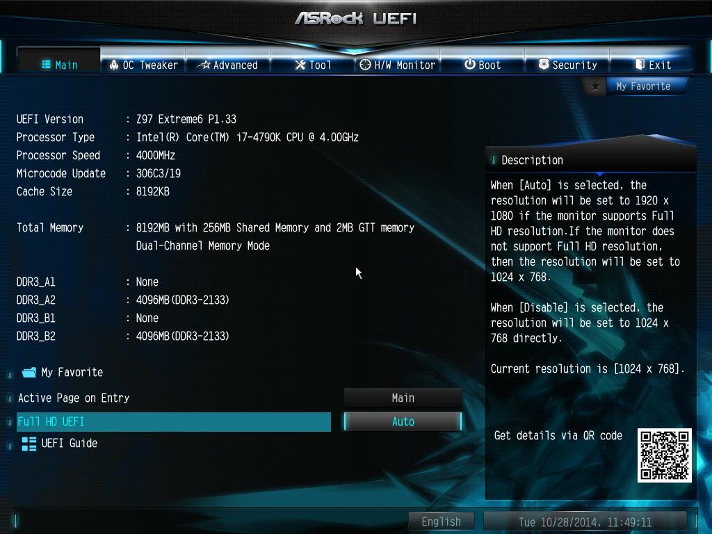 Эксплуатация подписанных загрузчиков для обхода защиты uefi secure boot / хабр