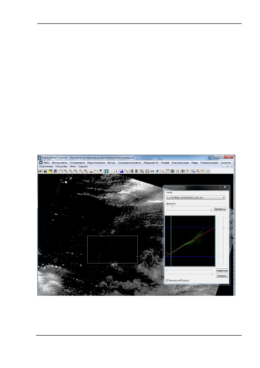 Arcgis help 10.1 - что такое растровые данные?
