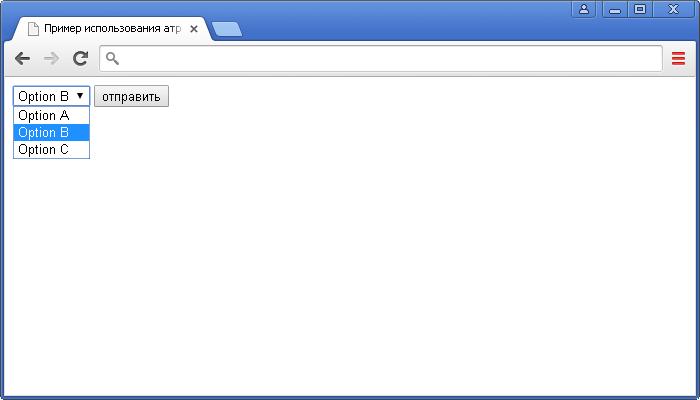 Теги в html расшифровка и перевод