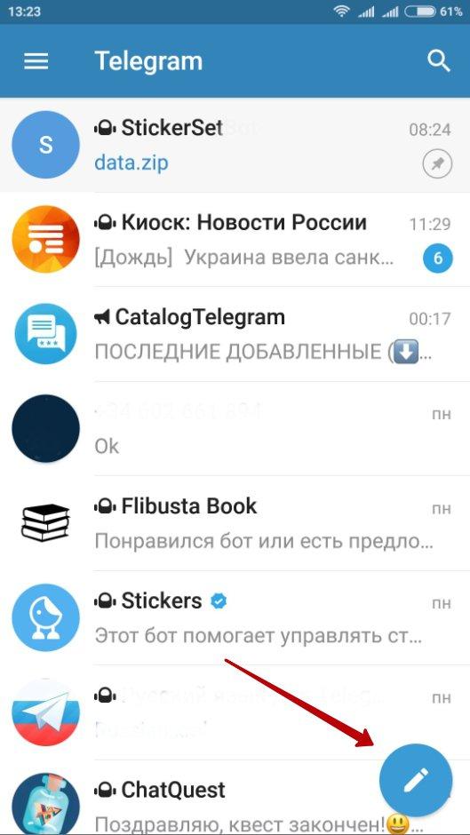 Секретный чат в telegram — максимально защищенная переписка