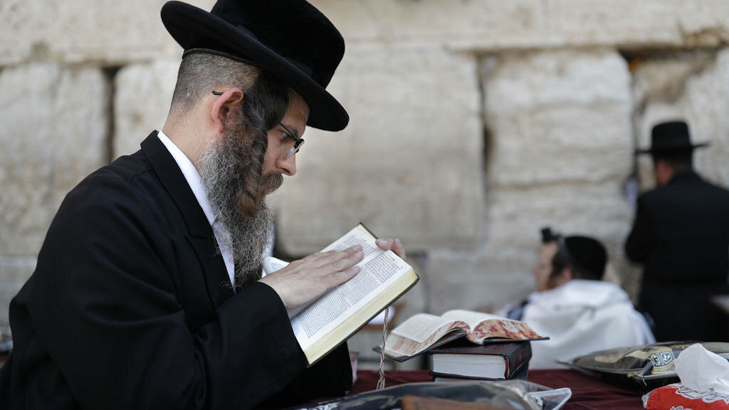 Иудаизм — традиция