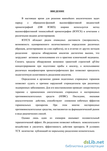 Стероидные гормоны: что это такое, классификация, механизм действия, препараты - tony.ru