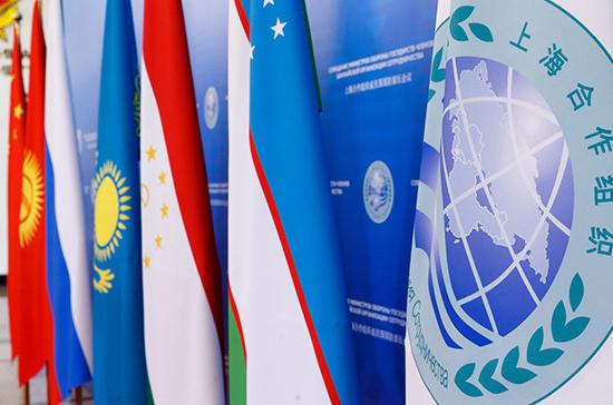 Страны-участники шос. шанхайская организация сотрудничества :: businessman.ru