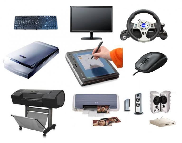 Периферийное оборудование | висм | интеграция поддержка аутсорсинг