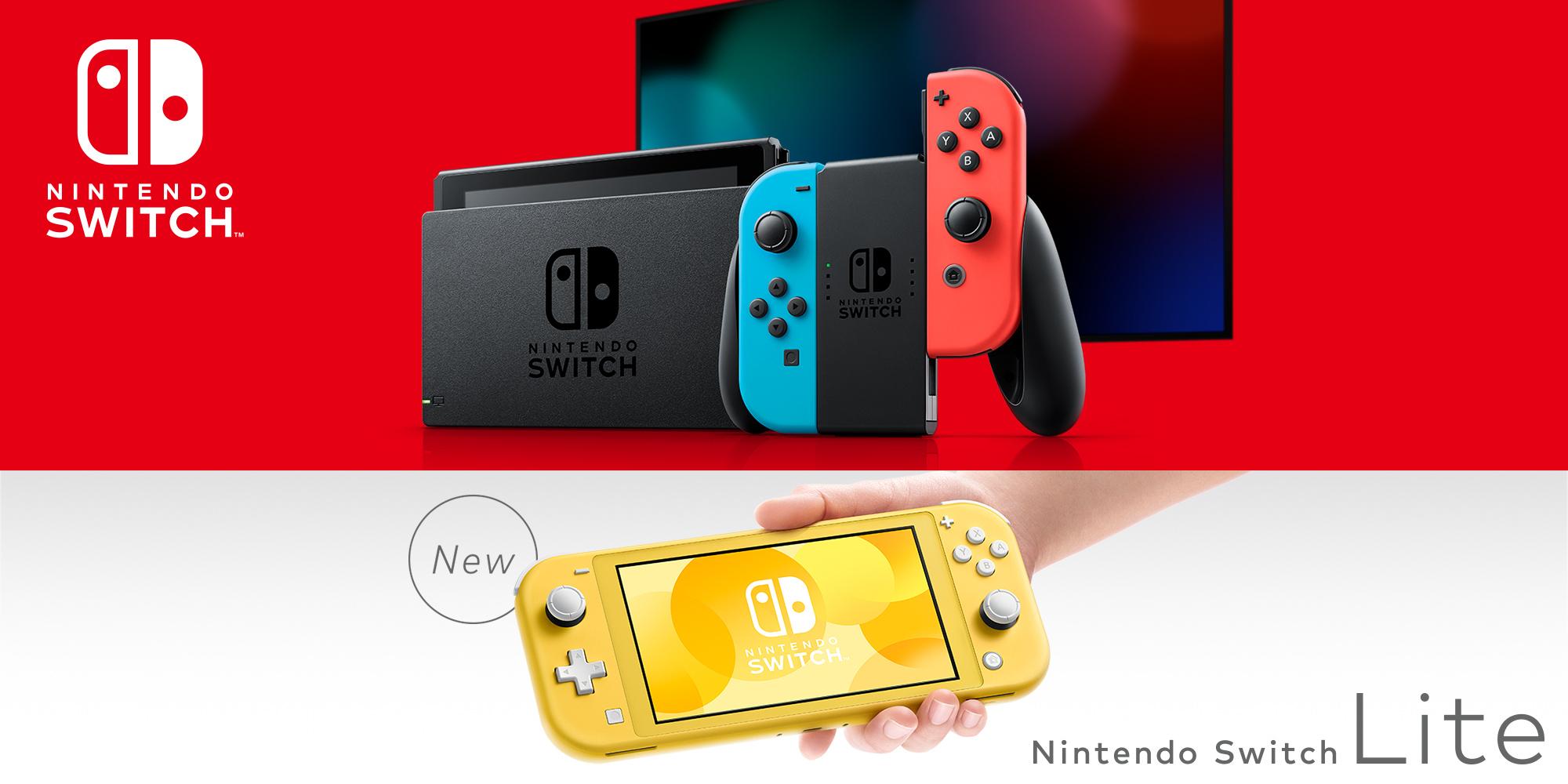 Портативные консоли nintendo: от game & watch до nintendo switch