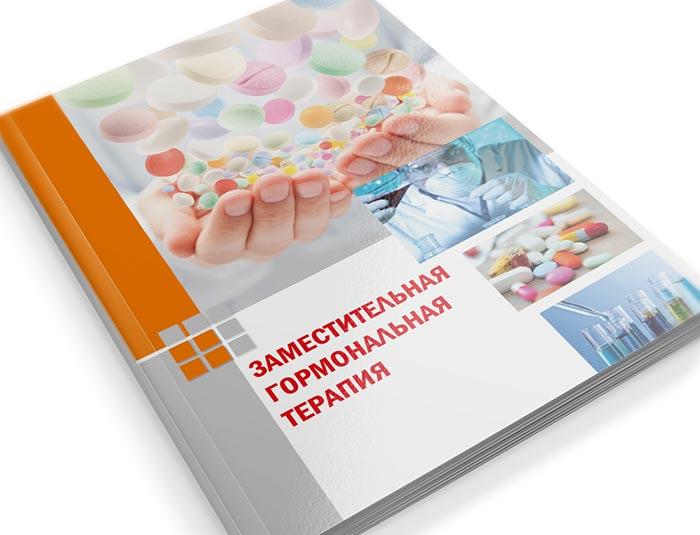 Гормональная заместительная терапия — точка зрения гинеколога | университетская клиника
