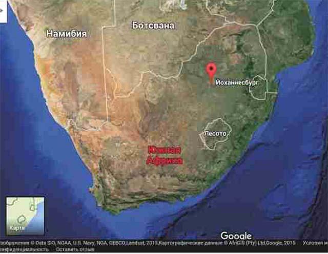 Юар— южно-африканская республика