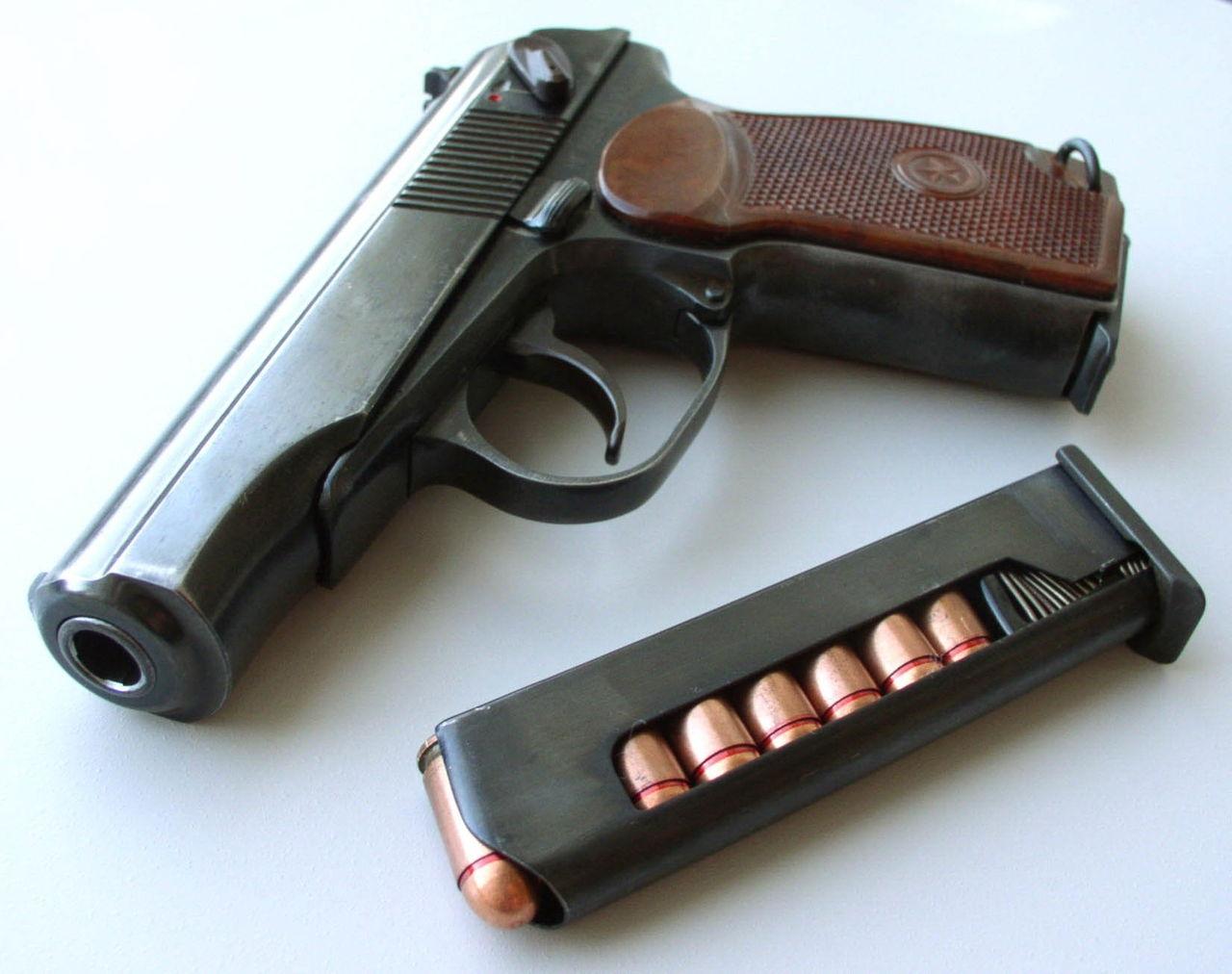 Охолощённое оружие