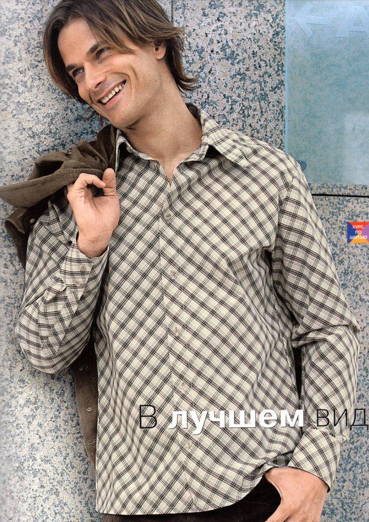 Чем отличается мужская сорочка от рубашки