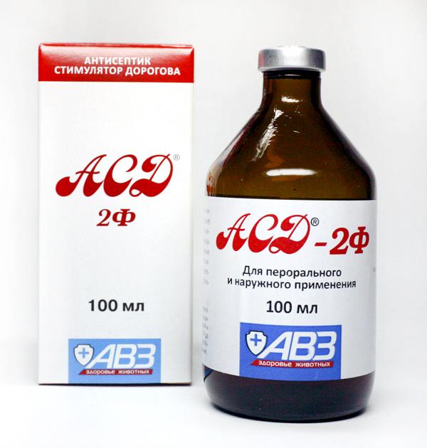 «асд фракция2»: отзывы врачей, инструкция поприменению антисептика-стимулятора дорогова, схема лечения онкологии асд-2, противопоказания + отзывы