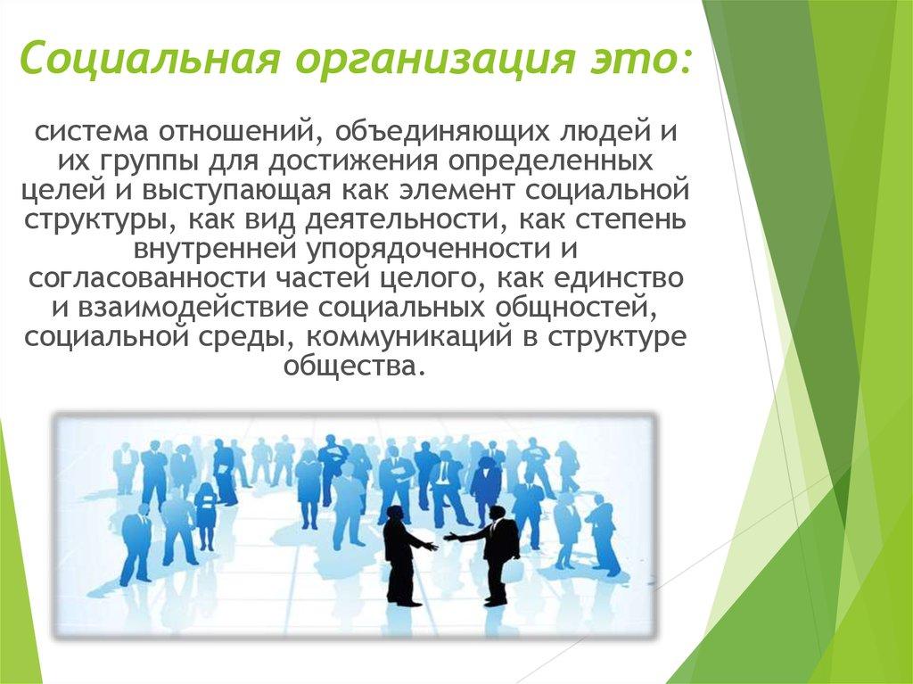 Безработица во время пандемии: что предлагают центры занятости уволенным и работодателям