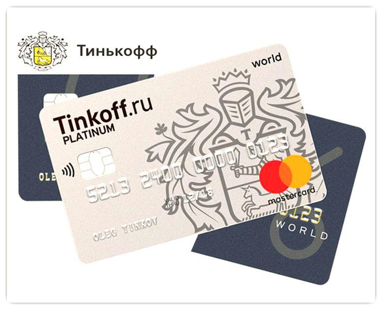 Дебетовая карта тинькофф: условия, отличие от кредитной, оформление, отзывы