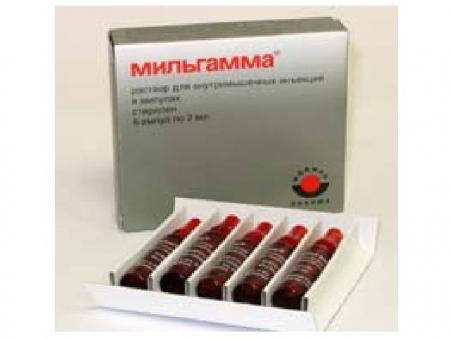 Мильгамма: от чего помогает, уколы и таблетки, инструкция по применению, цена, отзывы, аналоги