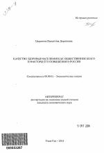 Экономическое благо общества. экономические блага и их классификация :: syl.ru