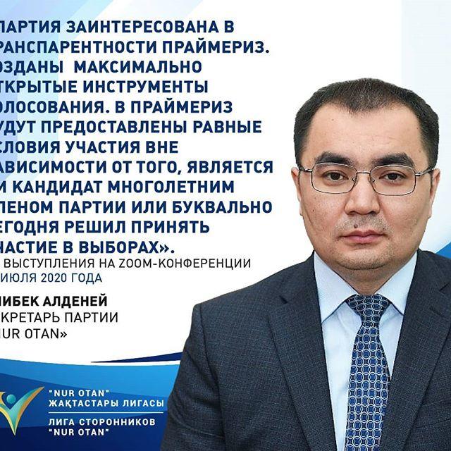 Как это работает: праймериз «единой россии» на воронежских выборах-2015 . последние свежие новости воронежа и области - риа воронеж