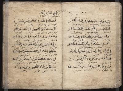 Тавассуль – путь к раю, а ширк – путь в ад   ислам в дагестане