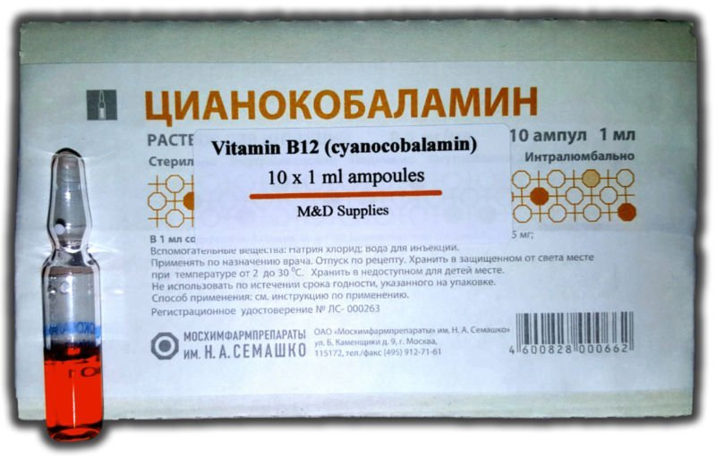 Цианокобаламин в таблетках: инструкция по применению