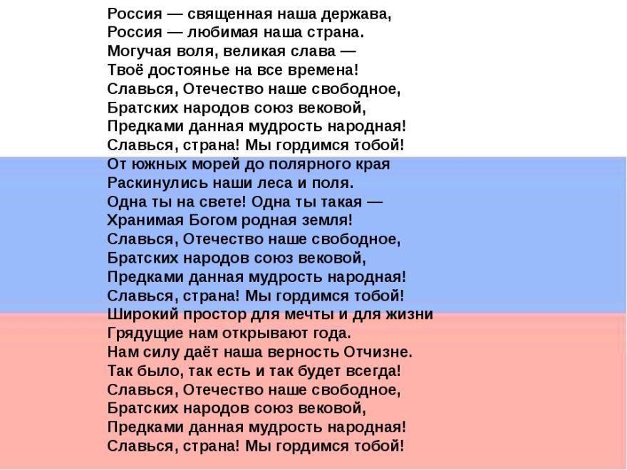 Стихи о россии!