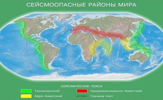 Сейсмические пояса земли на контурной карте – названия и вулканы