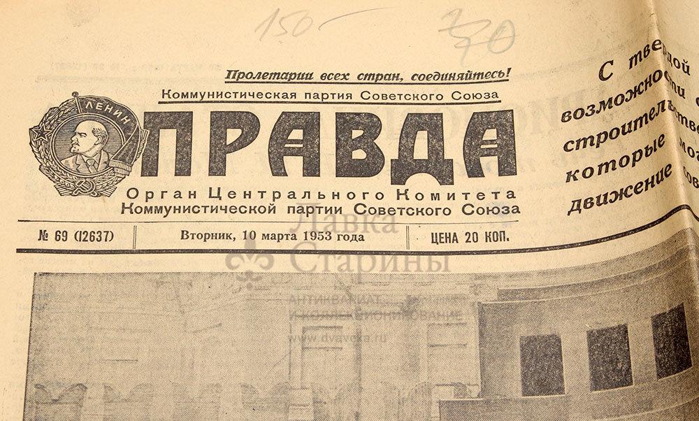 Коммунистическая партия советского союза (кпсс) - время ссср